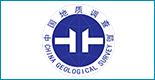 中国地质调查水文地质环境地质调查中心