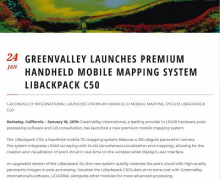 国际动态 | 墙外飘香——ILMF推介数字绿土新品LiBackpack C50