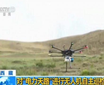 """全国首次!LiAir助力藏区""""电力天路""""自主巡检"""