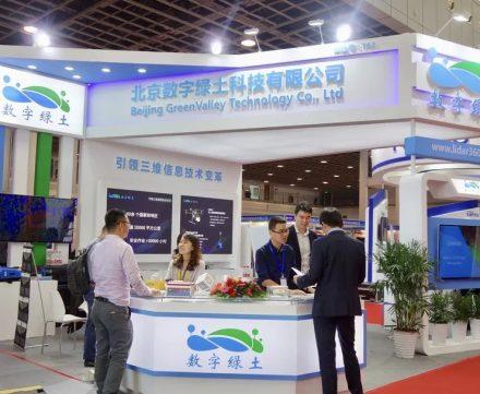 数字绿土助力第九届中国测绘地理信息技术装备博览会